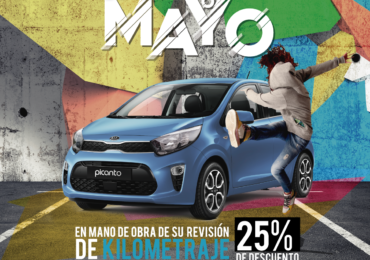 MAYO IMPERDIBLE